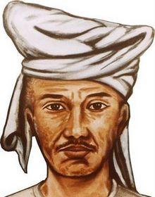 Pahlawan Nasional Nuku Muhammad Amiruddin