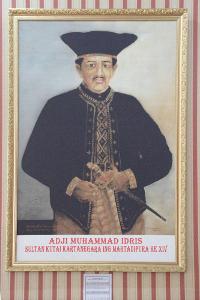 Pahlawan Nasional Sultan Aji Muhammad Idris