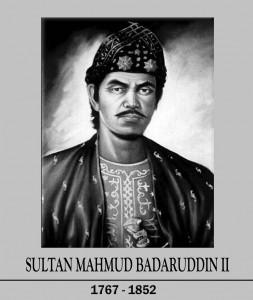 Pahlawan Nasional Sultan Mahmud Badaruddin II