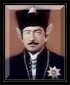 Pahlawan Nasional Sultan Ageng Tirtayasa