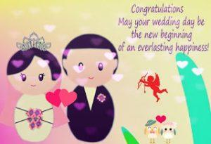 Contoh Greeting Card untuk Penikahan (Wedding)
