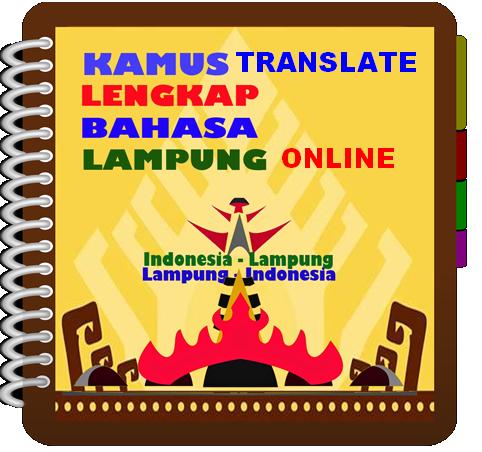 translate bahasa lampung